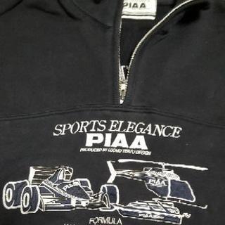 PIAA SPORTS (トレーナー)