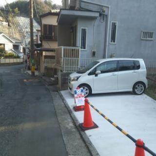 汐入駅バイク駐車場★駅歩3分