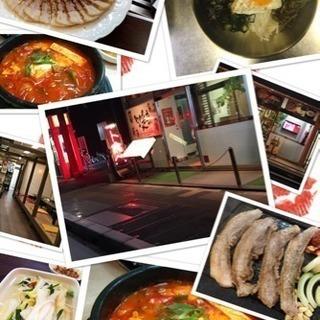 土浦駅前 韓国料理 民俗村 ランチ680円サ-ビス