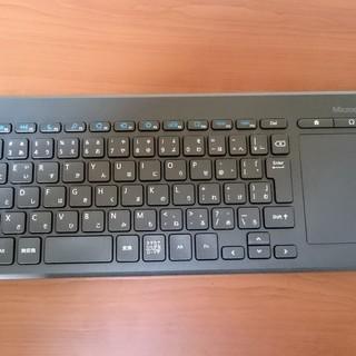 マイクロソフト ワイヤレス キーボード All-in-One Me...