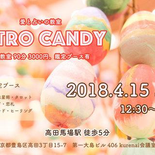 愛と占いの教室 Astro Candy Vol.2