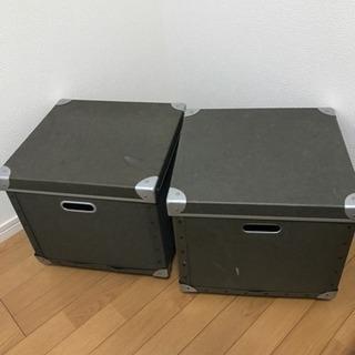 無印収納BOX2個セット最終値下げ2月21日まで募集