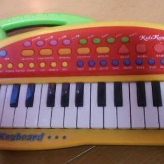 キッズピアノ