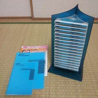ピンズラー英語 レベル1 CD教材セット ユーキャン pimsl...