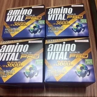 新品アミノバイタル pro 120本セット