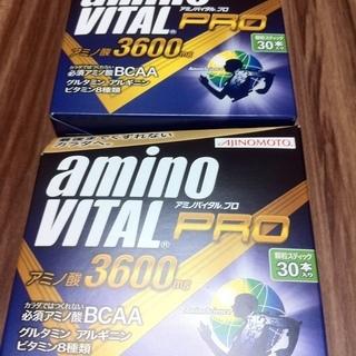 新品アミノバイタル Pro 60本セット
