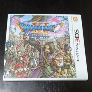 3DS ドラゴンクエスト11