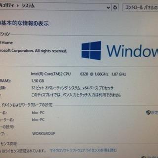 本体のみ、Windows10アップグレード済み