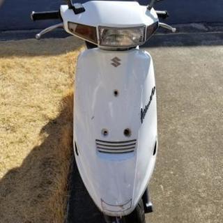 アドレスv100原付 2スト  実動ベース車 バイク オートバイ...