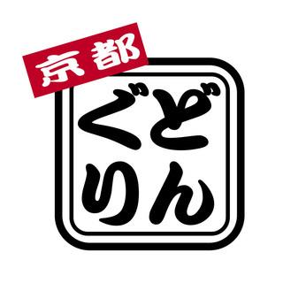 【どんぐり各店舗Staff】≪フリーター歓迎★≫月収20万円以上も...