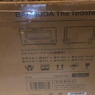 バルミューダ トースター K01E-KG ブラック 新品未開封