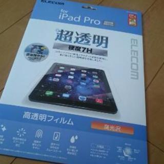 新品 iPad pro 液晶保護フィルム エレコム 日本製 硬度...