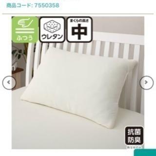低反発 枕 2つセット カバー付き