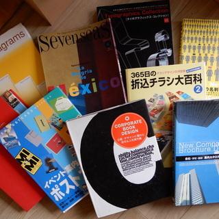 まとめ売り デザインの本8冊 大型本 ピエ・ブックスなど 中古