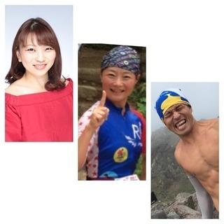 筋肉太陽礼拝インストラクター養成講座・実践型・即レッスン可能〜初心...