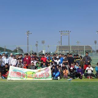 TIF(福岡市のテニスサークル)メンバー募集中!! − 福岡県