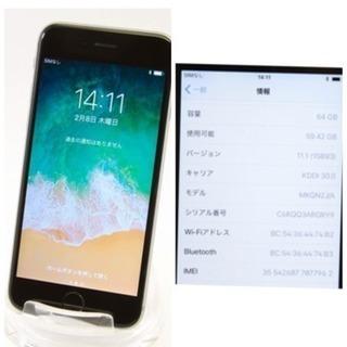 【送料込・美品】iPhone6s 64GB スペースグレイ