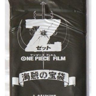 """★ONE PIECE FILM """"Z"""" 【海賊の宝袋】=千巻、劇場..."""
