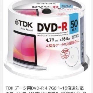 ★お買得ワンコイン★TDK DVD-R 50枚