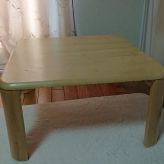 正方形[天然木]ローテーブル