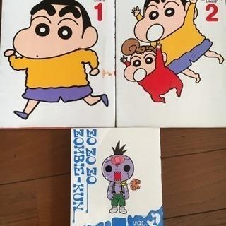 クレヨンしんちゃん1.2巻、ゾゾゾゾンビー君1巻セット