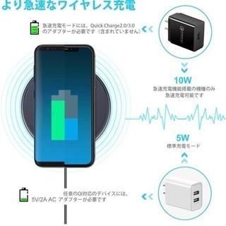 ワイヤレス充電 Qi 置くだけ充電 携帯 スマホ