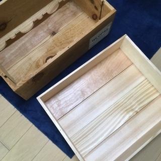 ①ワイン木箱②りんご木箱