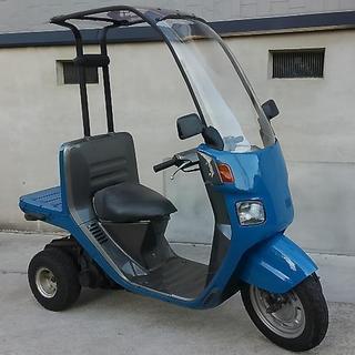 ジャイロキャノピー カスタム車