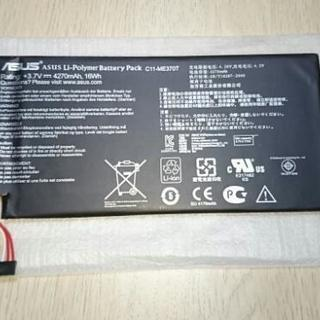 未使用 Nexus7バッテリー バルク品 C11-ME370T ネクサス