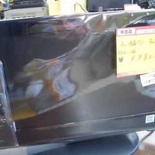 ☆高く買取るゾウ 八幡西店☆【直接引取限定】ベルソン 16型液晶...