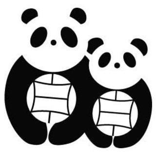 神戸でバレーボール チームパンダ Volleyball Team ...