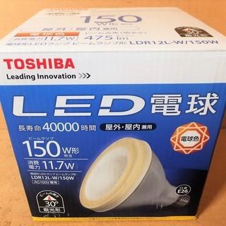 東芝 TOSHIBA LDR12L-W LED電球◆ビームランプ...