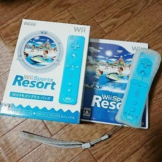 Wiiスポーツ☆ソフト&リモコンセット