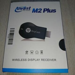 anycast M2 Plus 動作未確認 ミラーキャスト