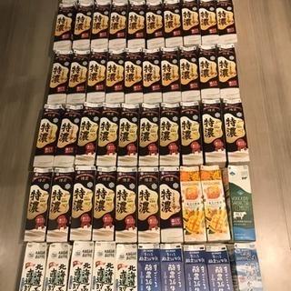 ☆牛乳パック 未解体60本☆