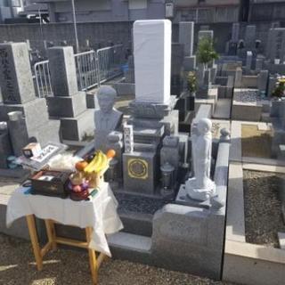 いいお墓 新規墓石 改葬