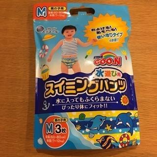新品未使用 GOON 水遊び用スイミングパンツ 男の子用 M3枚