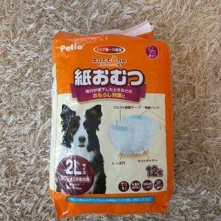 老犬介護 紙オムツ(一枚使用してます)2L