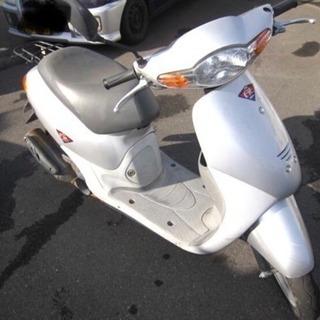 整備・保証付!DIO FIT  原付/50cc/バイク