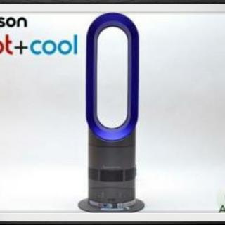 【美品】ダイソン Hot + Cool(ホット&クール) AM05...