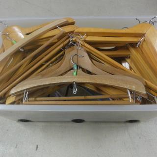3D121 木製ハンガー 大量 30本以上入り 中古 引渡し限定