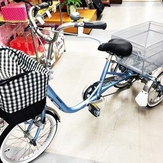 美品 ブリヂストン BRIDGESTONE BW10 三輪自転車 ...