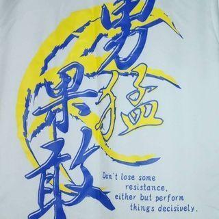 ジュニアバスケットシャツ&ズボン140~1504着セットで♪
