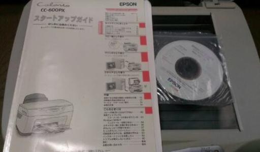 EPSON CC-600PX DRIVER FOR PC