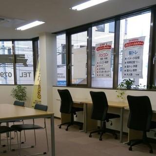 加古川駅前自習室