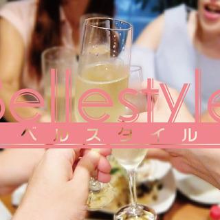 7月7日(土)、8日(日) 滋賀 草津街コン■BelleStyle...