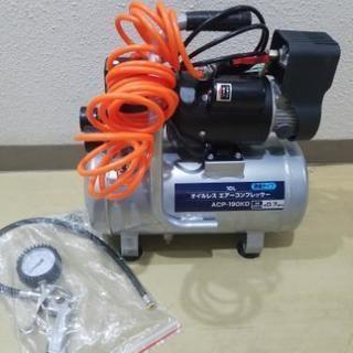タカギ オイルレス エアーコンプレッサー 10L