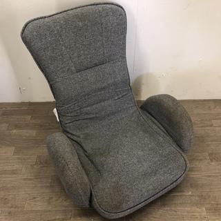021601☆お持ち帰り価格! 座椅子☆