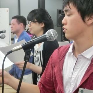 【求】関西で即戦力の声のプロフェッショナル!