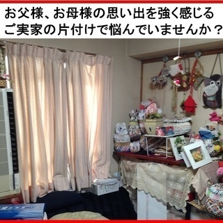 ふるさと福岡を離れ、遠方で暮らすあなたへ ご実家・ご両親のことで...